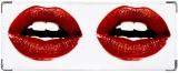 Кошелек, lips