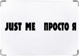 Обложка на паспорт с уголками, just_me