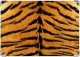 Обложка на автодокументы с уголками, тигровый