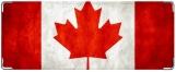 Кошелек, Канадский флаг