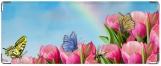 Кошелек, Тюльпаны