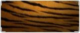 Обложка на студенческий, тигр