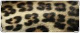 Обложка на студенческий, светлый леопард