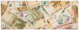 Обложка на зачетную книжку, деньги