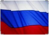 Обложка на паспорт с уголками, паспорт гражданина России