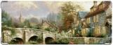 Кошелек, Каменный мост
