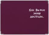 Обложка на автодокументы с уголками, Достали
