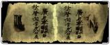 Обложка на студенческий, пергамент