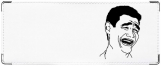 Обложка на студенческий, Яо Минг