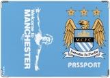 Обложка на паспорт с уголками, Manchester City