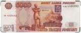 Обложка на студенческий, 5000 рублей