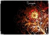 Обложка на паспорт с уголками, Узор цветка