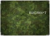 Обложка на паспорт с уголками, Военный