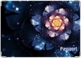 Обложка на паспорт, нереальный цветок