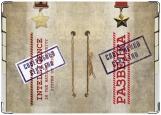 Обложка на паспорт, Паспорт разведчика