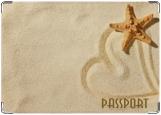 Обложка на паспорт, Пляж