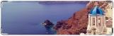 Визитница/Картхолдер, Крит Море Церкви Колокол Санторини