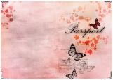 Обложка на паспорт, Бабочки