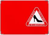 Обложка на автодокументы с уголками, туфелька