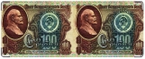 Кошелек, 100 рублей