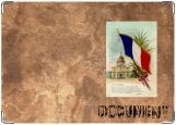Обложка на паспорт с уголками, Документ2