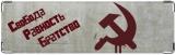 Визитница/Картхолдер, СССР