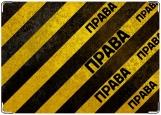Обложка на автодокументы с уголками, Права