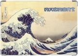 Обложка на паспорт с уголками, Кацусика Хокусай — Большая волна Канагавы