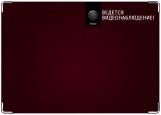 Обложка на автодокументы с уголками, видеонаблюдение