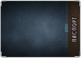 Обложка на паспорт с уголками, Джинс+Кожа
