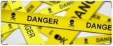 Кошелек, Danger