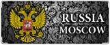 Обложка на студенческий, RUSSIA