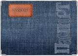 Обложка на паспорт с уголками, Джинсы