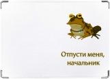 Обложка на автодокументы с уголками, Hypnofrog
