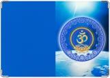 Обложка на паспорт с уголками, Om