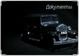 Обложка на автодокументы с уголками, ГАЗ