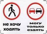 Обложка на автодокументы с уголками, Знаки