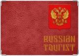 Обложка на паспорт с уголками, Russian Tourist