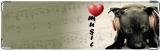 Визитница/Картхолдер, Love music