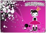 Обложка на автодокументы с уголками, Прынцеса 2