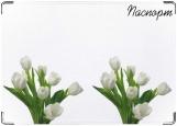 Обложка на паспорт с уголками, Белые тюльпаны