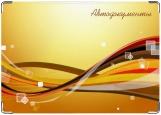 Обложка на автодокументы с уголками, Bright 4