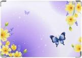 Обложка на права, Бабочки