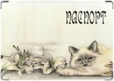 Обложка на паспорт с уголками, Кошка