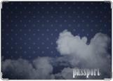 Обложка на паспорт с уголками, Облака