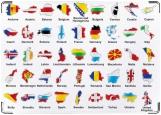 Обложка на автодокументы с уголками, Flags