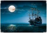 Обложка на права, Луна